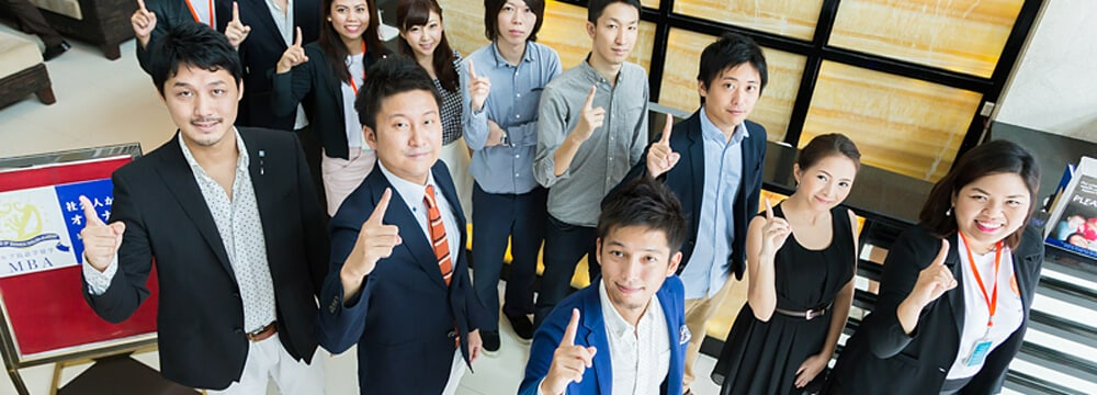 MBA、セブ島の語学留学