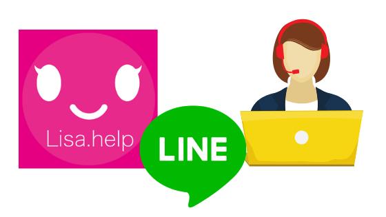 LINEで英語学習