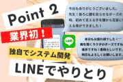 石垣島 YOGA オンラインヨガ