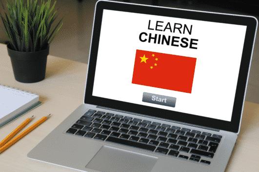 中国語学習