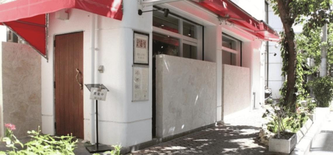 石垣島 レストラン 居酒屋 ペンギン食堂