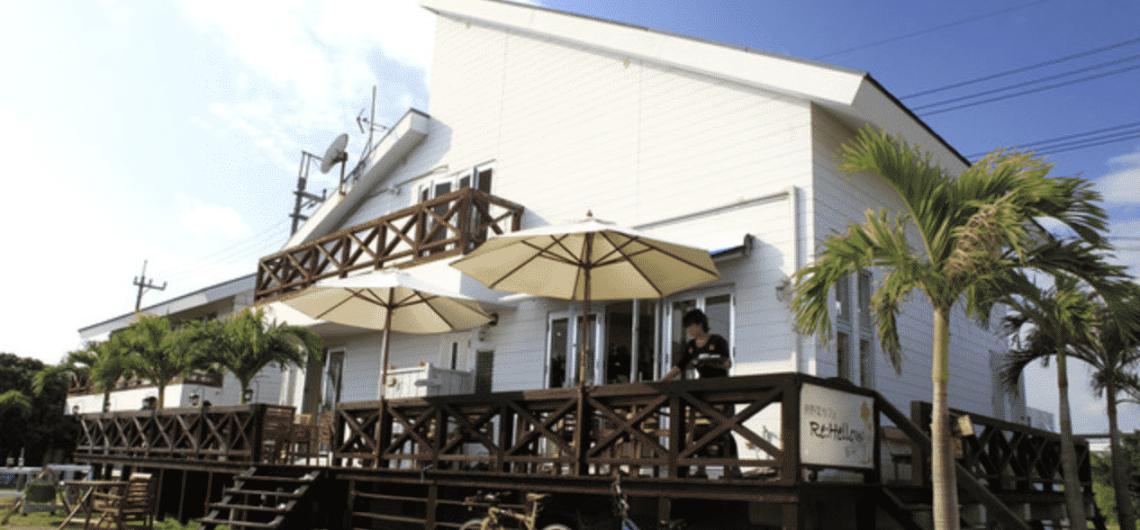 石垣島 レストラン 居酒屋 島野菜カフェリハロウビーチ