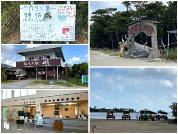 石垣島の離島 西表島(大原港)