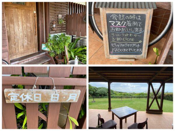 石垣島 レストラン カフェ のんびりカフェ