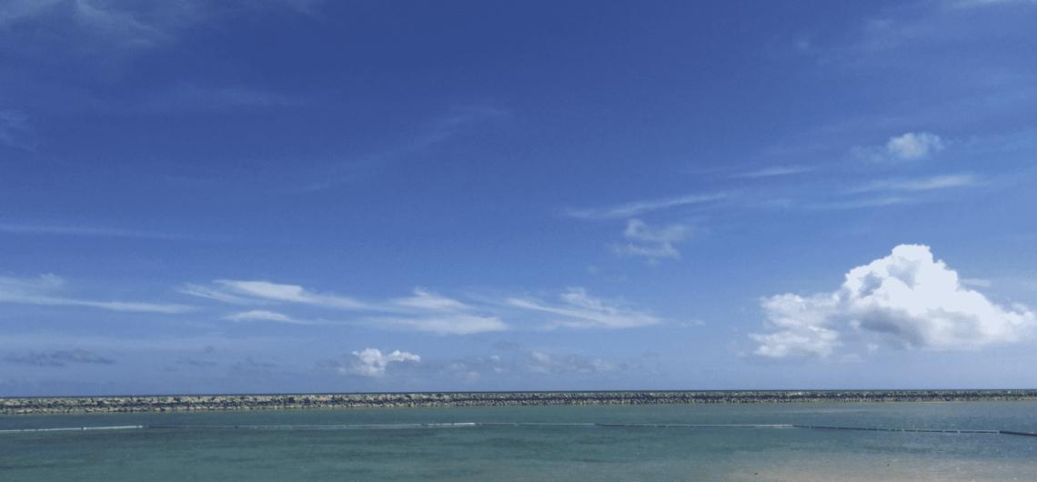 南ぬ浜町人工ビーチ