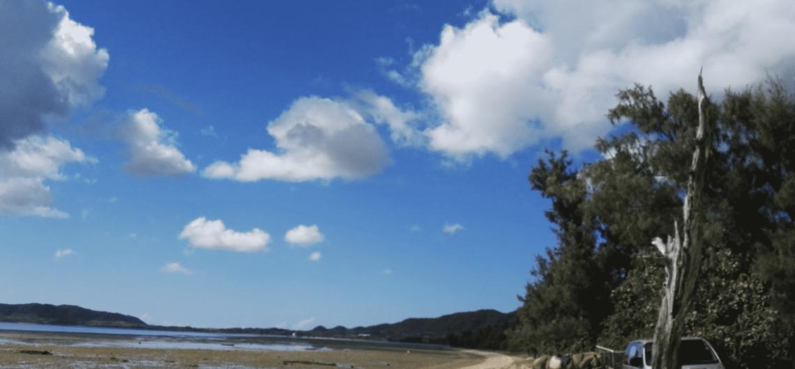 波ん馬ビーチ