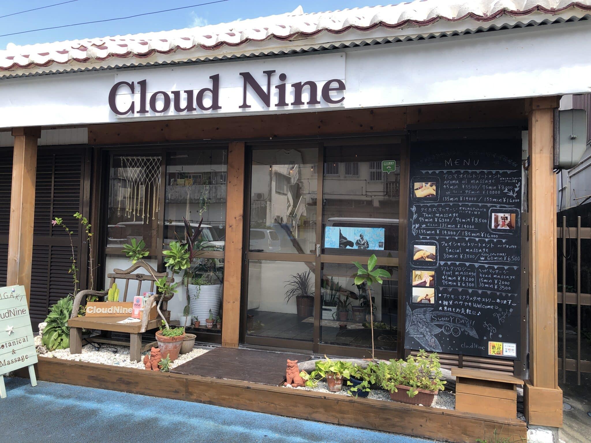琉球リラクゼーション Cloud Nine