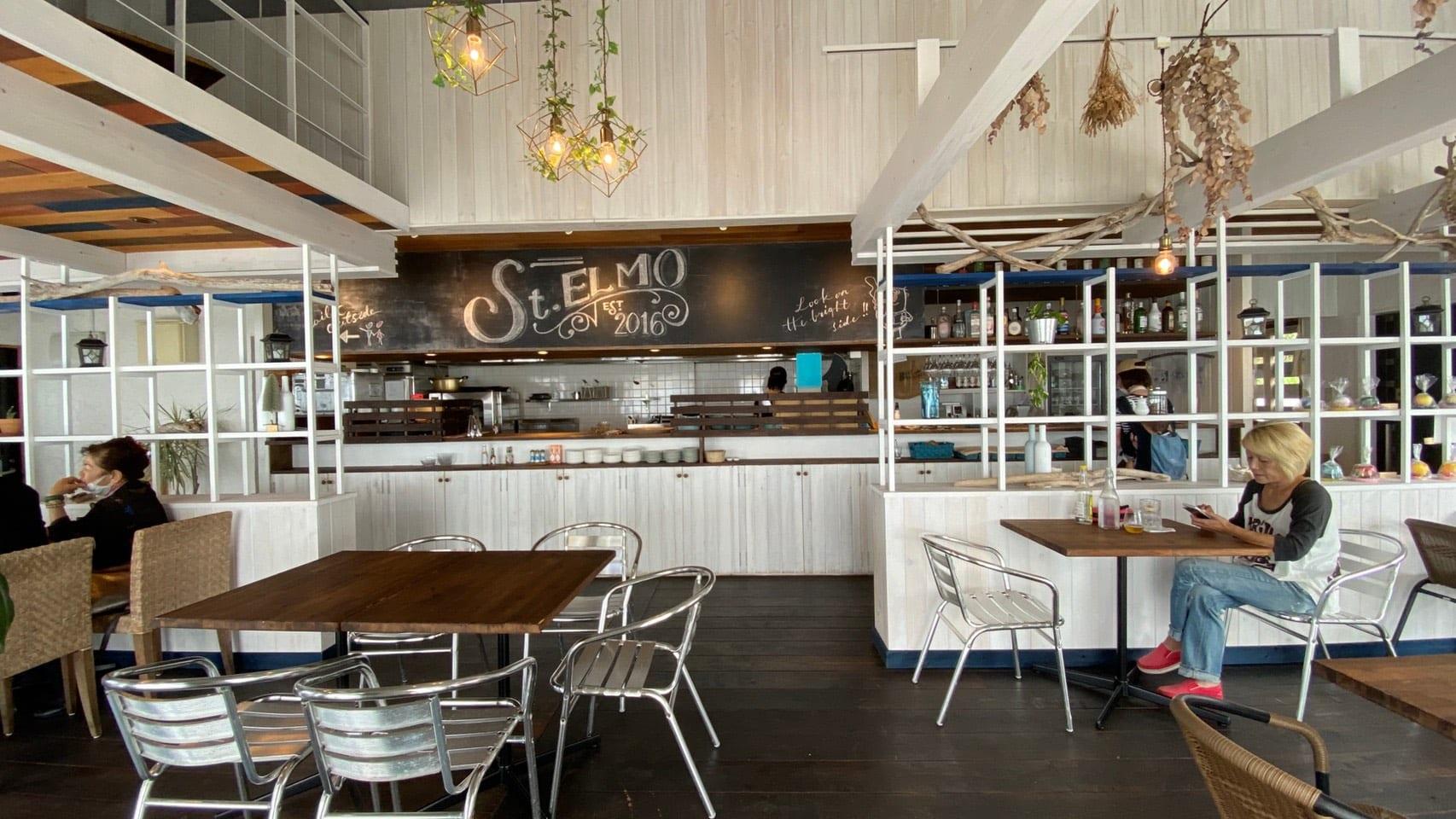 海café&kitchen St.ELMO