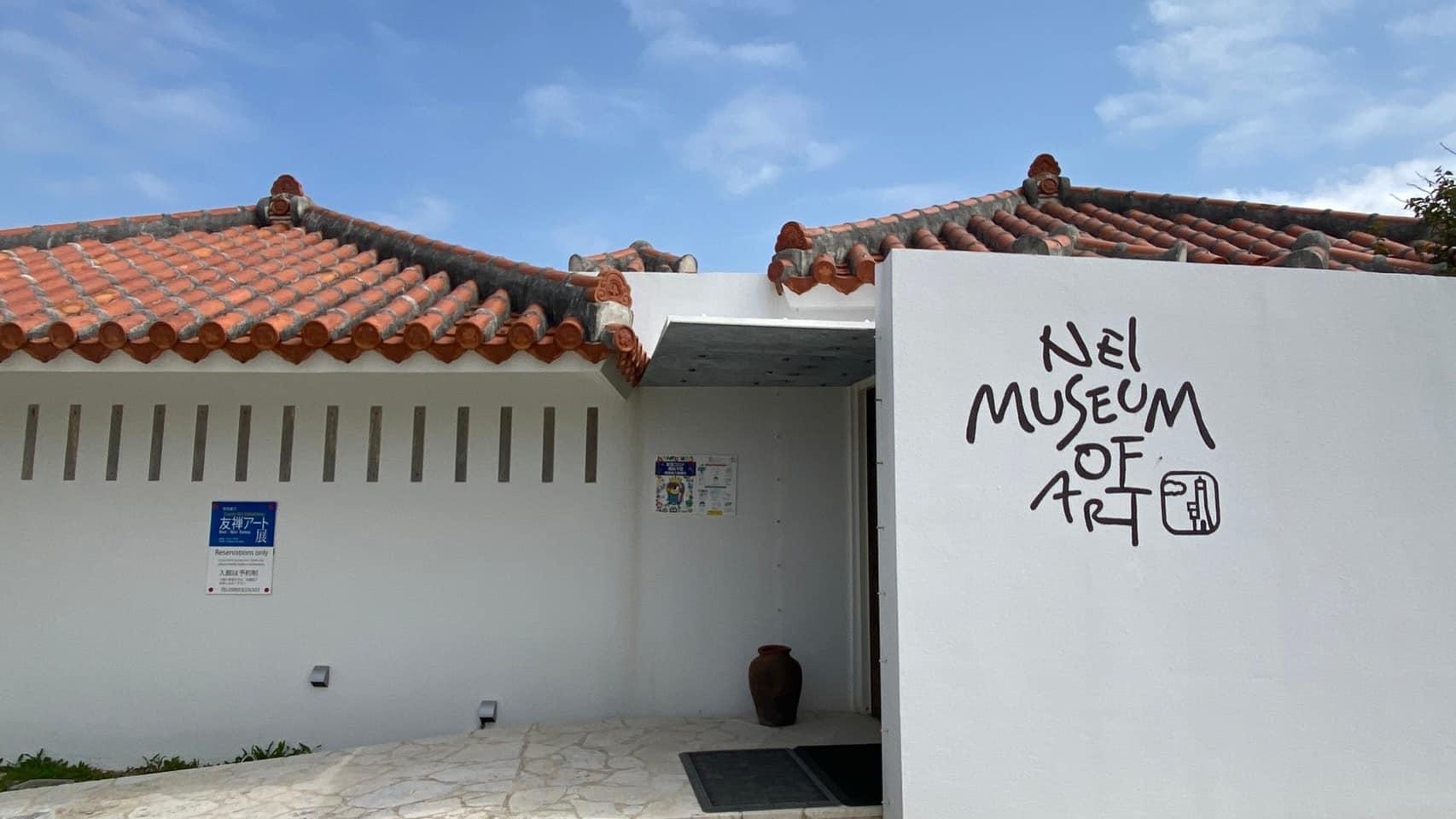 Nei museum